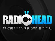 רדיו מזרחית להאזנה אונליין