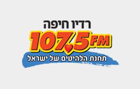 אפליקציית חיפה