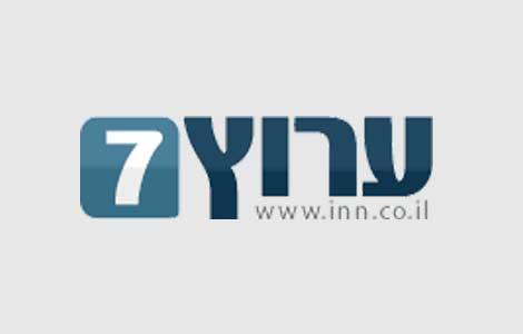ערוץ שבע